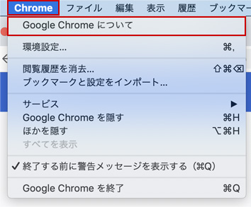 Mac Chrome