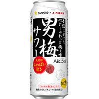男梅サワー 500ml ×24缶