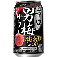 辛口男梅サワー 350ml ×24缶