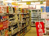 券 カクヤス ビール ビール共通券の購入・買取・使える店舗など詳細情報